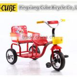 baby kids tricycle with two seats tricycles