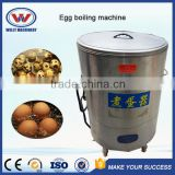 Low price good performance electric egg boiler