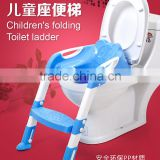 Baby children's toilet, toilet seat, toilet ladder, folding implement, infant child seat ring