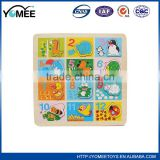 2016 Hot Sale Product Kids Intelligent math wooden puzzle toys                                                                                                         Supplier's Choice