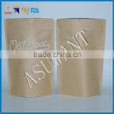China Alibaba price paper coffee bag packing machine 12oz coffee bag use packaging coffee or tea