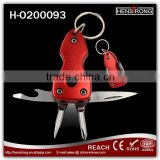 Multi tool with screwdriver LED flashlight keychain multitool                                                                         Quality Choice