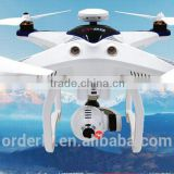 Hot 1080P camera fpv racing auto follow 5.8G gps drone                                                                         Quality Choice