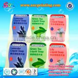 Customized liquid soap bottle labels , liquid hand soap private label , liquid soap label