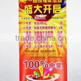 China online store for X roll up banner stand,X banner,X frame banners,X banner for advertisement
