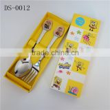 DS-0012 Hot sale stainless steel cutlery set in gift box