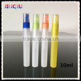 10ml Hand Sanitizer Pen Spray Portable Bottle Pen Shape Refill Perfume Bottle                                                                         Quality Choice