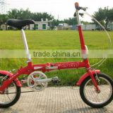 14 inch alloy frame folding bike