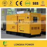 powerful generator! with yangdong super silent diesel generator 25kw price(5kva,10kva,50kva,,,1000kva)