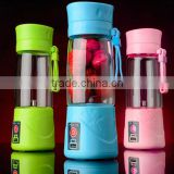 USB Mini rechargeable portable electric juice cup / fruit stirring bottle / USB charger juicer bottle