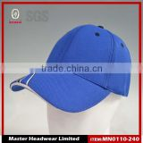 BASEBALL BUMP CAP/LIGHT WEIGHT SAFETY HARD HAT HEAD PROTECTION CAP