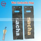 plastic umbrella holder handle bags