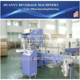 Hot Shrink Package Machine