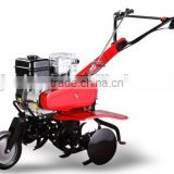 High security weeder machine farm cultivator