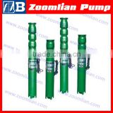 QJ deep bore well submersible water pump