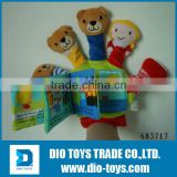 educational toys for children with autism professional puppet toy