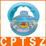 Inflatable Kids Baby Swim Float Boat with Sunshade Inflatable