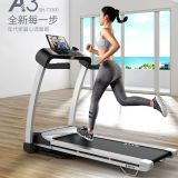 Home silent treadmill, Home gym treadmill, Home folding treadmill