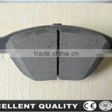 Genuine Auto Brake Pads With High Quality 7M51-2K021-AALC