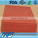 adhesive backed rubber sheet foam sponge