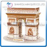 Mini Qute Triumphal Arch building block world architecture 3d paper diy model cardboard toy puzzle educational toy NO.G268-6