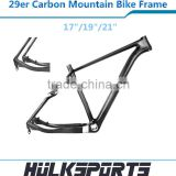 High-end Carbon Fiber Mountain Bike Frame Toray T700 full carbon MTB bicycle frame super light mtb frame