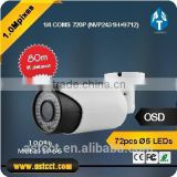 Outdoor Long Range IR distance 80M CMOS 720P Weatherproof/Waterproof CCTV Camera AHD IR Vari Focal 2.8-12mm Bullet Camera