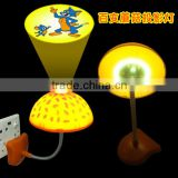 Mushroom LED projector Night Light romantic bedroom lamp to your friend all beautiful logo can be projection