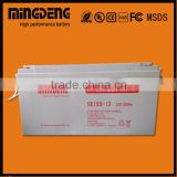 sealed lead acid battery deep cycle battery 12V 200AH used for solar , ups , wind power
