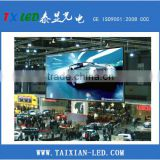 Full Color P8mm LED Video Wall/LED Screen Outdoor/LED Display Outdoor                                                                         Quality Choice