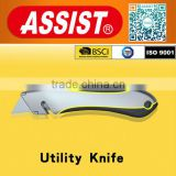 2014 hot aluminum utility knife