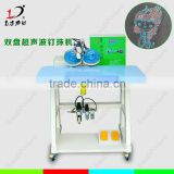 Ultrasonic Double Head Hot-fix Machine