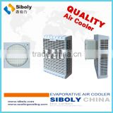 Factory directly sell workshop evaporative air cooler, Indoor Air Cooler System With Desert Air Cooler                                                                         Quality Choice