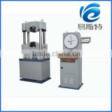 Inquiry About WE-600B Hydraulic Universal Material Testing Machine Dial Type