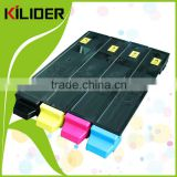 compatible Utax CDC 5520 CDC 5525 toner cartridges color copier                                                                         Quality Choice