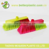 China Wholesale Market Low Price Long Bristle Plastic Broom Grass Broom
