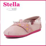 memory foam insoles japanese prices shoes canvas