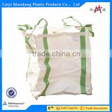 china alibaba wholesale breathable onion/potato bulk bag