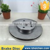 260mm disc wholesale forged brake disc OE:	42431-33040