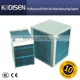 KODISEN aluminum radiator heat exchanger core