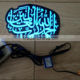 PYL-EL-ISL003 AC110V-240V AC Power Muslim glow sticker / EL light islamic stickers / islam el sheet logo