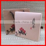 A Suit of Special Kraft Classic Tea Packaging Gift Paper Box and Bag with Black Ribbon Wholesale