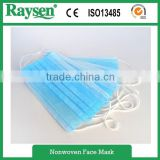 Surgical Supplies Type and Medical Materials & Accessories Properties disposable face mask