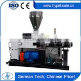wholesale products china 320Kg/h with CE ISO Certification mini plastic extruder machine price