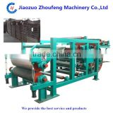 Duplex board paper making processing production machine(whatsapp:13782789572)