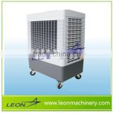 LEON energy saving mobile home used evaporative air cooler