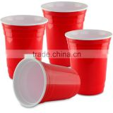 Double Wall 16 oz plastic Red Party Cup , 4 Pack Reusable Beverage Cup