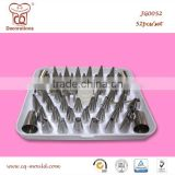 Cake decorating Russian nozzles Piping tips