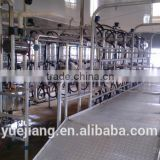 9JY farm machinery dairy goat milking machine