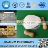 Preservative Food Grade Calcium Propionate Powder